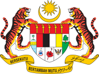 Coat_of_arms_of_Malaysia