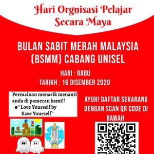 BULAN SABIT MERAH MALAYSIA CABANG UNISEL